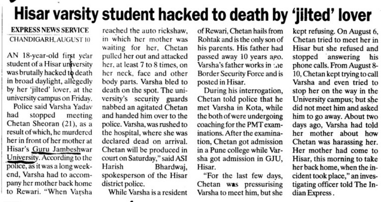 Hisar Varsity student hacked to death by jilted lover (Guru Jambheshwar University of Science and Technology (GJUST))