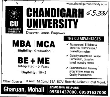 MBA and MCA Courses (Chandigarh University)