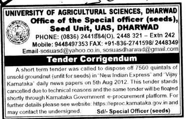 Dispose off 7560 quintals of unsold groundnut (University of Agricultural Sciences)