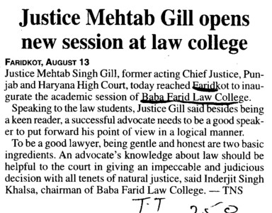 Justice Mehtab Gill opens new session at Law College (Baba Farid Law College)