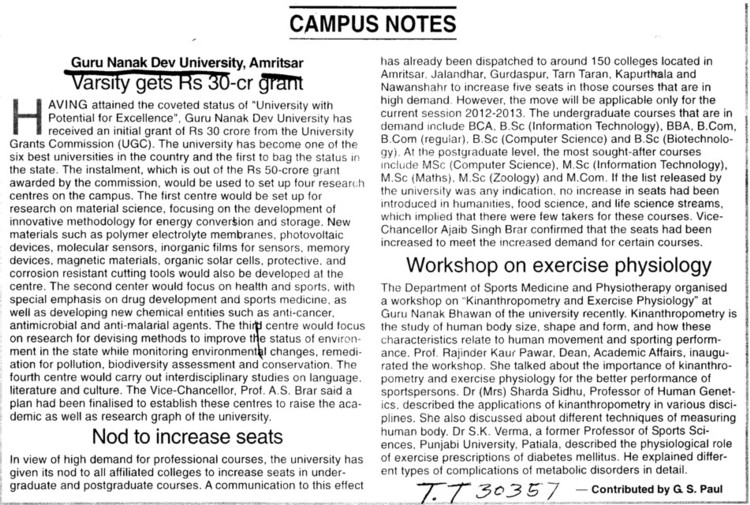 Nod to increase seats (Guru Nanak Dev University (GNDU))