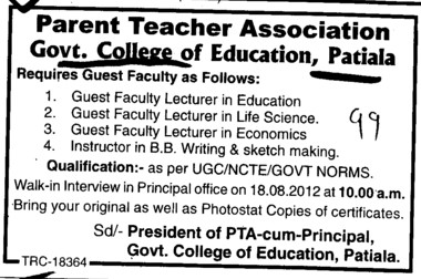 Guest Faculty Lecturer in Life Science and Economics etc (Government College of Education)