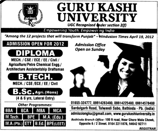 BPE, BEd, ETT and MCA Courses etc (Guru Kashi University)