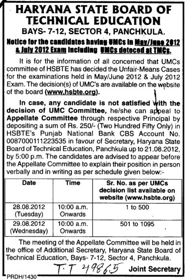 Hearing of UMC Cases (Haryana State Board of Technical Education)
