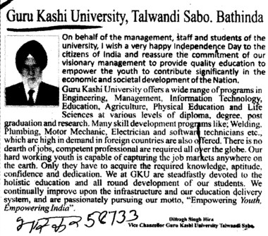 Message regarding Happy Independence Day (Guru Kashi University)