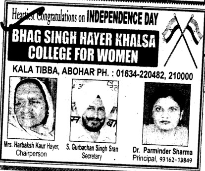 Heartiest Congratulations on Independence Day (Bhag Singh Hayer Khalsa College for Women Kala Tibba)