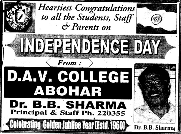 Heartiest Congratulations on Independence Day (DAV College)