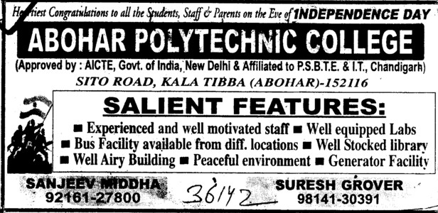 Well Equipped Labs and Well Airy Building etc (Abohar Polytechnic College)