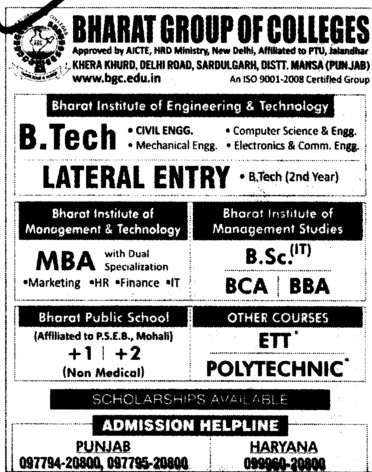 BTech, ETT and MBA Courses etc (Bharat Group of Institutions)