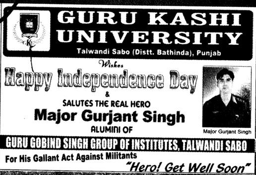 Wishes Happy Independece Day (Guru Kashi University)