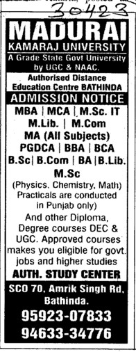 B Lib, M Lib, MCA and MBA Courses etc (Madurai Kamaraj University)