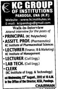 Principal, Lab Tech and Clerk etc (KC Group of Institutions)