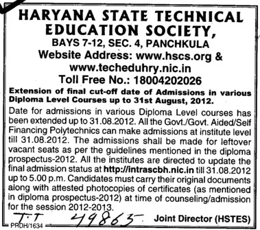 Extension of final cut off date of admissinon in various Diploma courses (Haryana State Board of Technical Education)