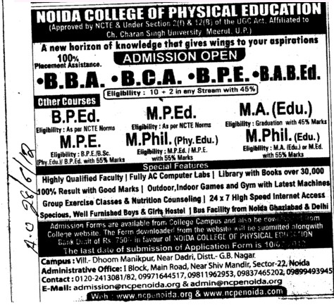 Physical Education college general ed subjects