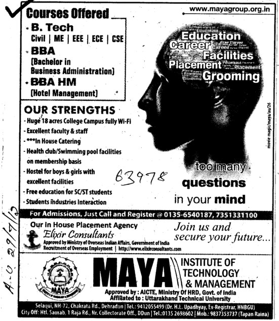 BBA and BTech Course (Maya Institute of Technology and Management)