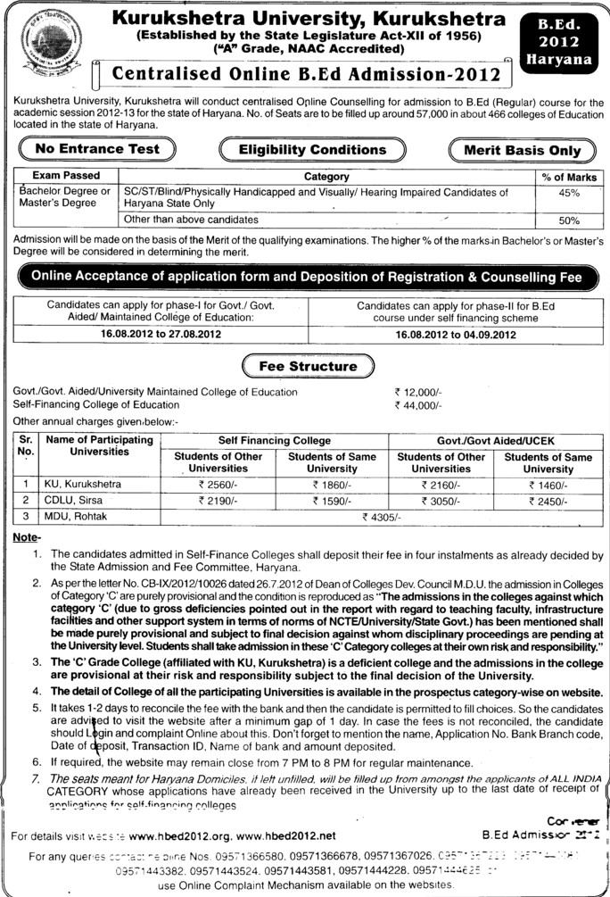 Centralised Online Bed admission (Kurukshetra University)