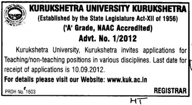 Teaching and Non teaching positions (Kurukshetra University)