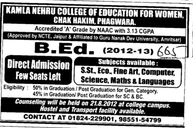 BEd Course 2012 (Kamla Nehru College of Education For Women)