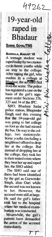 19 years old raped in Bhadaur (Miri Piri Khalsa College)