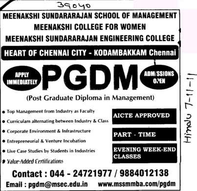PGDM 2012 (Meenakshi Sundarajan School of Management)