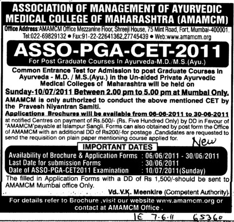 ASSO PGA CET 2011 (Association of Management of Ayurvedic Medical Colleges of Maharashtra (AMAMCM))