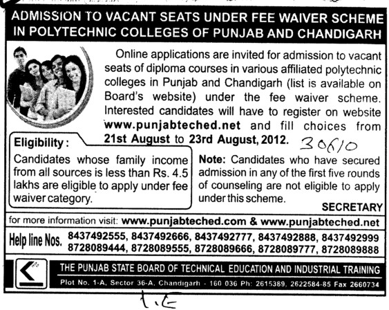 Admission to vacant seats of Diploma Courses (Punjab State Board of Technical Education (PSBTE) and Industrial Training)