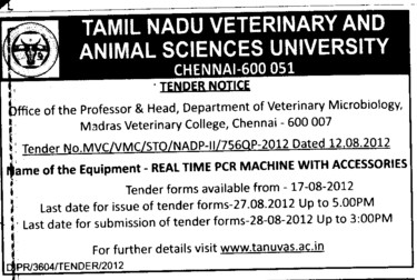 Real time PCR Machine with Acessories Equipments (Tamil Nadu Veterinary and Animal Sciences University, MADRAS VETERINARY COLLEGE)