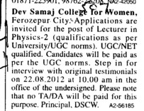 Lecturer in Physics (Dev Samaj College for Women)