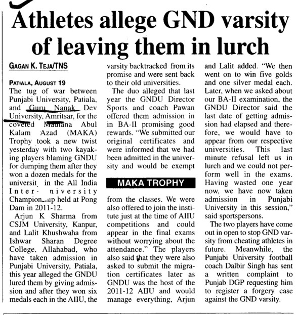 Athletes allege GND varsity of leaving then in lurch (Guru Nanak Dev University (GNDU))