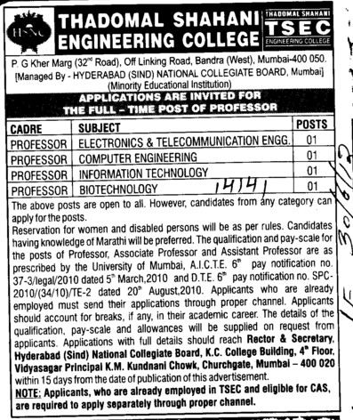 Full Time post of Professor (Thadomal Shahani Engineering College)