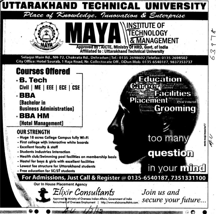 BBA HM, BBA and BTech Courses (Maya Institute of Technology and Management)