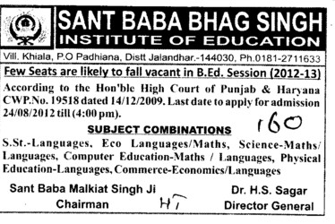 BEd Course 2012 (Sant Baba Bhag Singh Institute of Education)