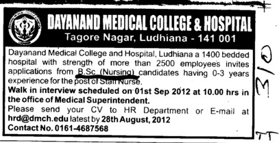 BSc Nursing Course (Dayanand Medical College and Hospital DMC)