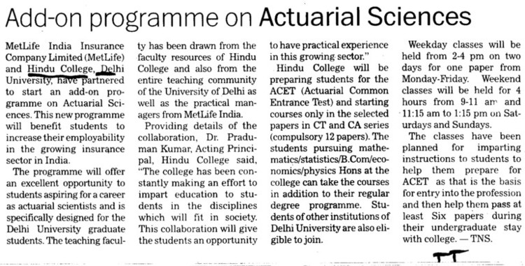 Add on Programme on Actuarial Sciences (Hindu College)