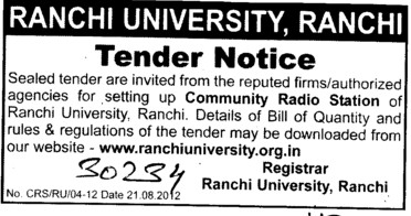Community Radio Station (Ranchi University)