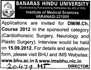 DM and M Ch Courses (Banaras Hindu University)