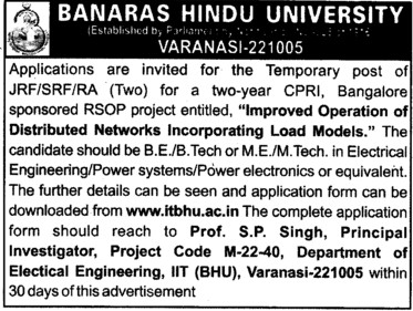 JRF, SRF and RA on temporary basis (Banaras Hindu University)