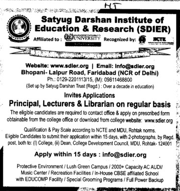 Principal, Lecturer and Librarian (Satyug Darshan Institute of Education and Research (For Women))