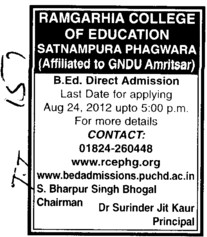 BEd Course (Ramgarhia College of Education)