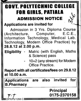 Three years Diploma course in Modern Office Practice etc (Government Polytechnic College for Girls)