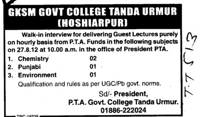 Lecturer on contract basis (GKSM Government College)