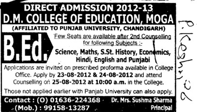BEd in various Subjects (DM College of Education)