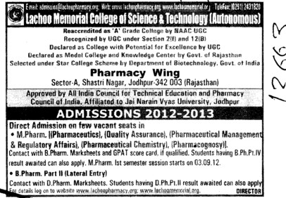 B Pharm and M Pharm Course (Lachoo Memorial College of Science and Technology)