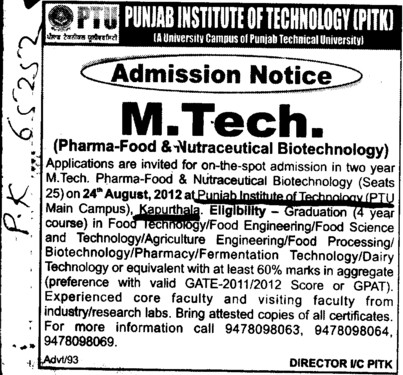 MTech in Nutraceutical Biotechnology etc (Punjab Institute of Technology (PIT-K) (PTU Campus))