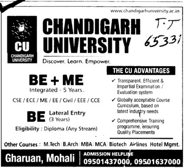 BE and ME Courses (Chandigarh University)