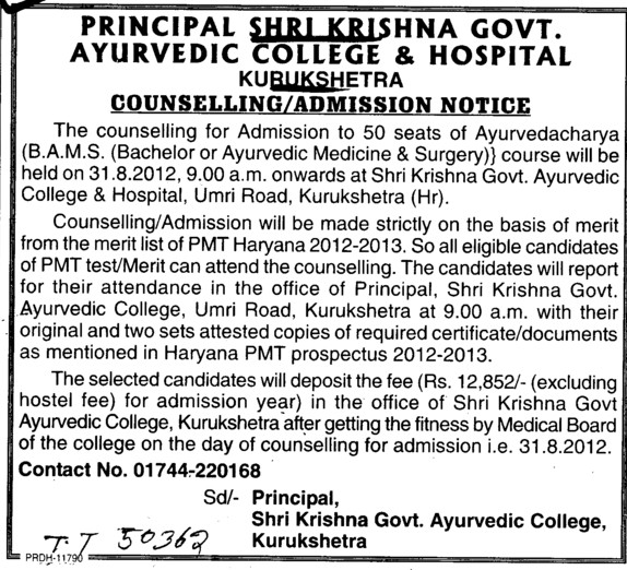BAMS Course (Shri Krishna Government Ayurvedic College and Hospital)