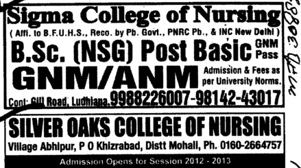 GNM, ANM and Post Basic BSc Nursing Course etc (Sigma College of Nursing)