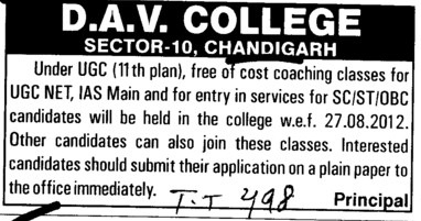 Free of Cost Coaching Classes (DAV College Sector 10)