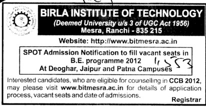 BE Programme (Birla Institute of Technology (BIT Mesra))