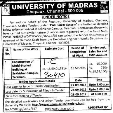 Const. of Multi Storied building (University of Madras)